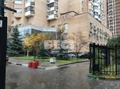 Офисы,  Москва Баррикадная, цена 81 000 000 рублей, Фото
