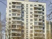 Квартиры,  Московская область Видное, цена 4 400 000 рублей, Фото