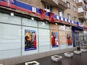 Здания и комплексы,  Москва Семеновская, цена 89 776 198 рублей, Фото