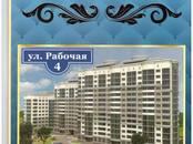 Квартиры,  Московская область Подольск, цена 8 700 000 рублей, Фото