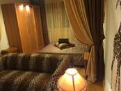 Квартиры,  Москва Коломенская, цена 30 000 рублей/мес., Фото