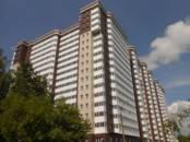 Квартиры,  Московская область Ногинский район, цена 2 101 000 рублей, Фото