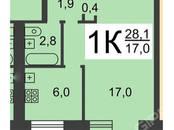 Квартиры,  Нижегородская область Нижний Новгород, цена 11 000 рублей/мес., Фото