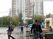 Магазины,  Москва Бабушкинская, Фото