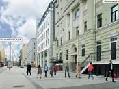 Магазины,  Москва Маяковская, цена 1 250 000 рублей/мес., Фото