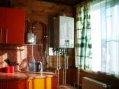 Дома, хозяйства,  Московская область Руза Рузский р-н, цена 4 500 000 рублей, Фото
