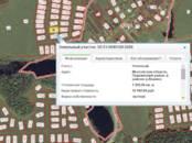 Земля и участки,  Московская область Пушкино, цена 1 600 000 рублей, Фото