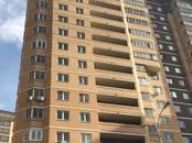 Квартиры,  Московская область Долгопрудный, цена 5 500 000 рублей, Фото