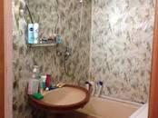Квартиры,  Тульскаяобласть Тула, цена 1 830 000 рублей, Фото