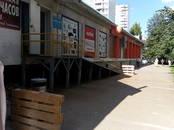 Магазины,  Москва Проспект Вернадского, цена 1 100 000 рублей/мес., Фото
