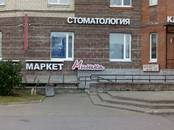 Другое,  Санкт-Петербург Старая деревня, цена 16 000 000 рублей, Фото