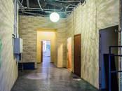 Квартиры,  Санкт-Петербург Владимирская, цена 17 600 000 рублей, Фото