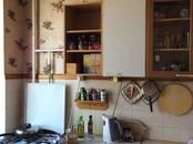 Квартиры,  Москва Университет, цена 16 700 000 рублей, Фото