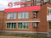 Другое,  Свердловскаяобласть Екатеринбург, цена 68 200 рублей/мес., Фото