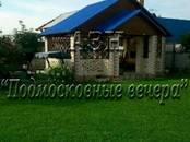 Дома, хозяйства,  Московская область Ленинградское ш., цена 17 900 000 рублей, Фото