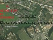 Земля и участки,  Московская область Каширское ш., цена 4 000 000 рублей, Фото