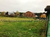 Земля и участки,  Московская область Минское ш., цена 1 700 000 рублей, Фото