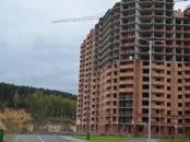 Квартиры,  Московская область Котельники, цена 3 337 100 рублей, Фото