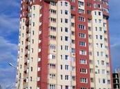 Квартиры,  Московская область Электросталь, цена 3 600 000 рублей, Фото