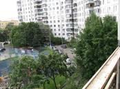 Квартиры,  Москва Беляево, цена 9 300 000 рублей, Фото