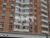 Офисы,  Москва Университет, цена 80 000 000 рублей, Фото