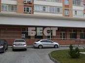 Офисы,  Москва Университет, цена 64 000 000 рублей, Фото