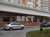 Офисы,  Москва Университет, цена 64 500 000 рублей, Фото