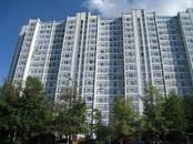 Квартиры,  Москва Борисово, цена 7 100 000 рублей, Фото