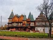 Квартиры,  Москва Коломенская, цена 10 300 000 рублей, Фото