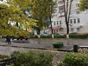 Квартиры,  Московская область Воскресенск, цена 795 000 рублей, Фото