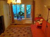 Квартиры,  Москва Алтуфьево, цена 4 750 000 рублей, Фото