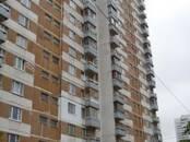 Квартиры,  Москва Пятницкое шоссе, цена 11 300 000 рублей, Фото