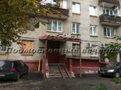 Квартиры,  Московская область Королев, цена 3 190 000 рублей, Фото