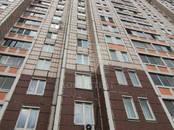 Квартиры,  Москва Выхино, цена 4 550 000 рублей, Фото