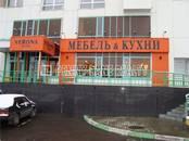 Здания и комплексы,  Москва Юго-Западная, цена 250 000 рублей/мес., Фото