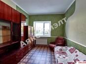 Квартиры,  Краснодарский край Армавир, цена 1 650 000 рублей, Фото