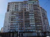 Квартиры,  Краснодарский край Новороссийск, цена 4 700 000 рублей, Фото