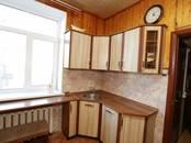 Квартиры,  Москва Бунинская аллея, цена 9 360 000 рублей, Фото