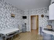 Квартиры,  Новосибирская область Новосибирск, цена 6 320 000 рублей, Фото