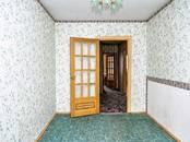 Квартиры,  Камчатский край Петропавловск-Камчатский, цена 2 765 000 рублей, Фото