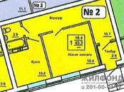 Квартиры,  Новосибирская область Бердск, цена 2 560 000 рублей, Фото