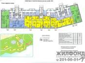 Квартиры,  Новосибирская область Бердск, цена 2 660 000 рублей, Фото