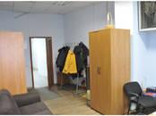 Офисы,  Москва Павелецкая, цена 277 333 рублей/мес., Фото