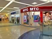 Магазины,  Москва Аэропорт, цена 553 000 рублей/мес., Фото