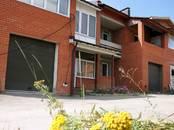 Квартиры,  Московская область Солнечногорский район, цена 1 250 000 рублей, Фото