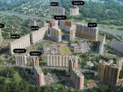 Другое,  Московская область Химки, цена 4 662 000 рублей, Фото
