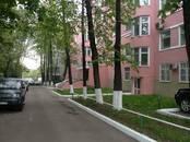 Офисы,  Москва Петровско-Разумовская, цена 12 500 рублей/мес., Фото