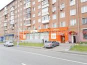 Здания и комплексы,  Москва Петровско-Разумовская, цена 67 912 020 рублей, Фото