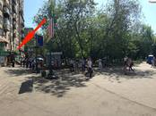 Другое,  Москва Автозаводская, цена 550 000 рублей/мес., Фото