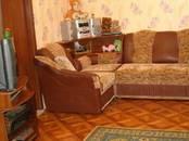 Квартиры,  Новосибирская область Обь, цена 1 999 000 рублей, Фото
